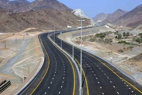 عوارض آزادراه تهران- شمال معین شد