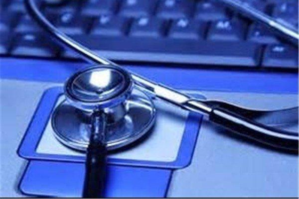 فراخوان شناسایی کسب وکارهای آنلاین حوزه سلامت اعلام شد