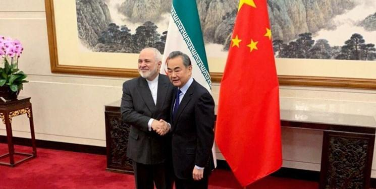 رایزنی تلفنی ظریف با وزیر خارجه چین درباره تحولات افغانستان و مبارزه با کرونا