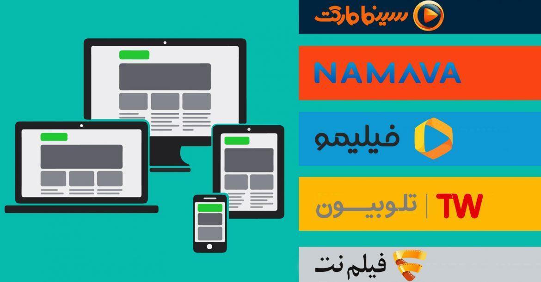 ایرانی ها از پتانسیل اینترنت استفاده نمی نمایند